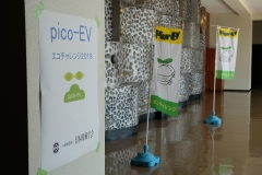 picoEV2018_027