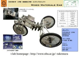 14_日本文理大学_NBU機械電気工学科武村研究室1