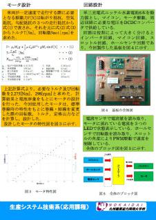 9_九州職業能力開発大学校_KPC