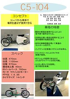1_神奈川工科大学_荻野新宿カラトホーズ