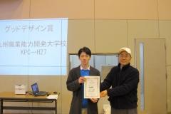 45_表彰式5